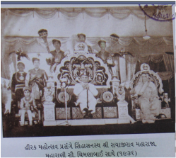 HH Maharaja Sayajirao Gaekwad and Maharani Chimnabai at the Hirak Mahotsav